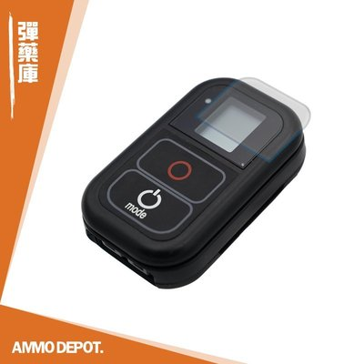 【AMMO彈藥庫】 GoPro 配件 專用 無線 Wifi 遙控器 保護貼 DF-P53