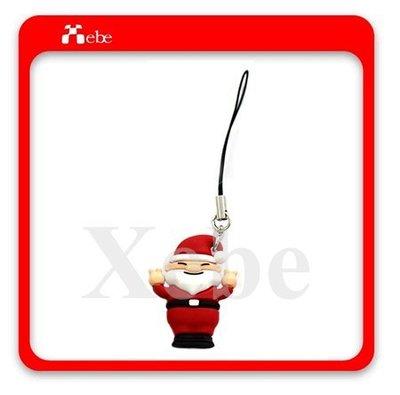 創意聖誕禮物 聖誕風手機吊繩(比耶) - 聖誕禮品 聖誕交換禮物 各式客製化造型禮贈品 鑰匙圈 防塵塞