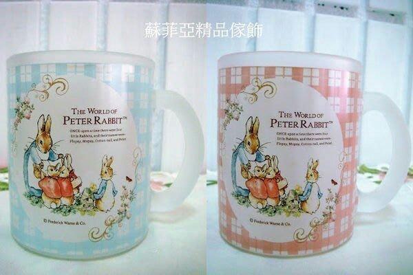 ~蘇菲亞 傢飾~英國Peter Rabbit彼得兔 比得兔粉色 藍色玻璃馬克杯 2款  中