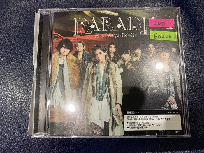 *愛樂新片*HEY SAY JUMP / PARADE 二手 E0200 (需競標)
