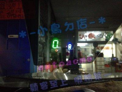 (小鳥的店)豐田 YARIS VIOS ALTIS 抬頭顯示器 HUD 行車上鎖 安全警示 速控 OBD 車門未關
