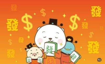 中華黃金門號 0900-222-555  新年換新號,帶來好預兆 !