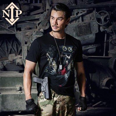 NIP軍迷短袖T恤男個性3D印花潮流圖案夏季戶外休閑寬松戰術體恤