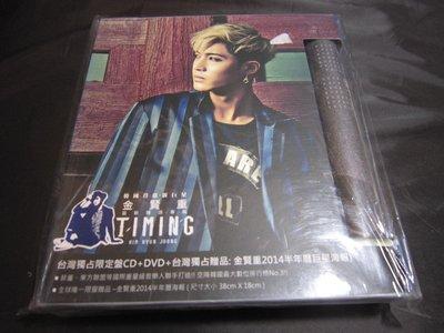 金賢重【 TIMING 】【台灣獨占限定盤】CD+DVD 金賢重2014半年曆海報