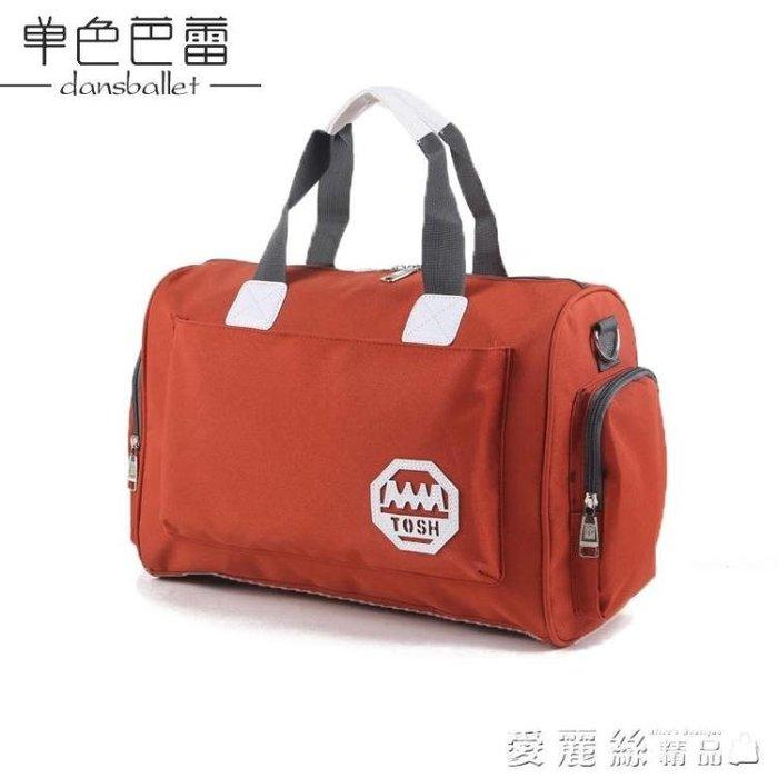 旅行包旅行袋側背女短途防水手提包衣服行李包旅游包男行李袋學生 【凹凸曼】