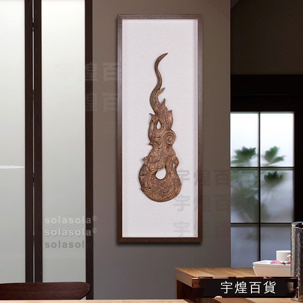 《宇煌》酒店浮雕泰式裝飾畫木雕玄關實物畫會所過道掛畫東南亞_LrGb