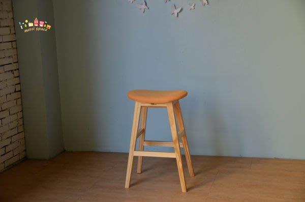 美希工坊 warmmain 逗豆吧台椅 bean stool /最舒適坐感/  淺橘