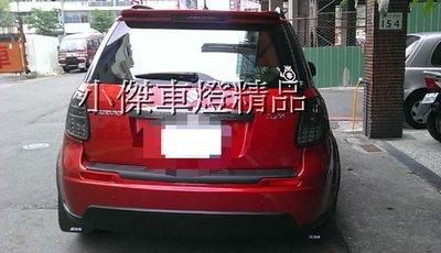 ☆小傑車燈家族☆全新超亮版suzuki SX4 SX-4燻黑LED尾燈限量