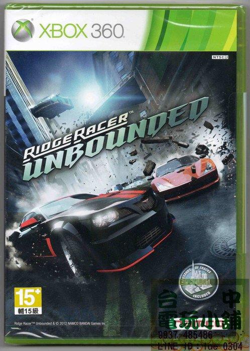台中電玩小舖~XBOX 360 原裝遊戲片~實感賽車無限 Ridge Racer Unbounded 送模型車~1150