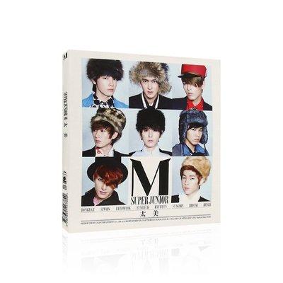 百惠雜貨店 正版 Super Junior-M專輯  The 2nd Mini Album 太完美 CD+小卡