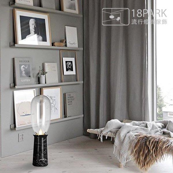 【18Park 】質感設計 Fibonacci lamp [ 斐光檯燈 ]
