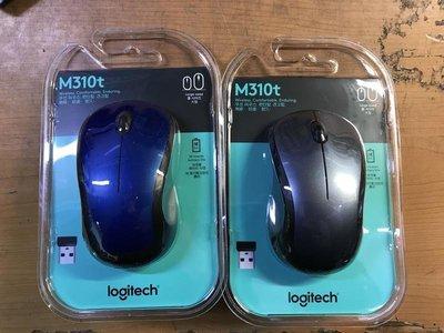 ...點子電腦-北投...全新◎羅技 LOGITECH 無線滑鼠 M310t◎藍/灰色 迷你接收器 650元