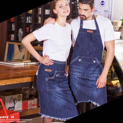【制服工廠店】Checked Out牛仔圍裙時尚韓版咖啡店奶茶店家居廚房做飯服務員時尚工作圍裙女