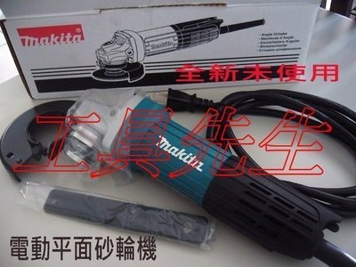 含稅價/GA4031SP【工具先生】Makita 牧田  4吋 手提 砂輪機 非 PDA-100K GWS7-100