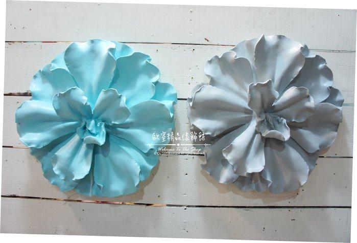 ~*歐室精品傢飾館*~鄉村風格 INS 簡約 立體 冷瓷 花朵 花牆 壁飾 牆面 布置 居家 民宿 藍 大~新款上市~