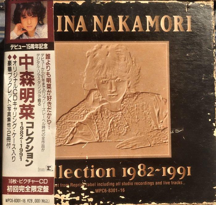 [ 絕版珍品 ] 中森明菜 – Collection 1982-1991 ( 16CD, 282曲收錄 )
