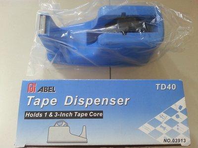 [ABEL] TD40 膠帶台(藍)  (不含膠帶)適用膠帶軸心1 及3 ,尺寸約210×83×93mm