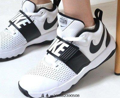 全新正品Nike Team Hustle 奧利奧 小Veer 籃球潮鞋 881941-100