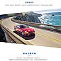 東勝輪胎-Michelin米其林輪胎ps3 225/55/16