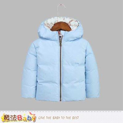 羽絨外套 兒童輕量加厚極暖80%羽絨外套 魔法Baby k60327