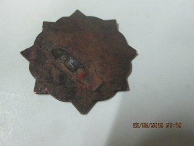 早期勳章,新淦各界民眾抗敵後援會 紀念銅章
