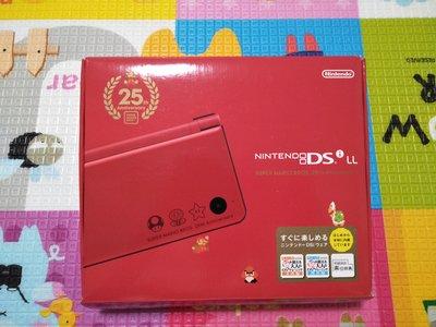『懷舊電玩食堂』《正日本原版》【NDSi LL】實體拍攝 NDSi LL 主機+盒書 超級瑪利歐25周年限量版