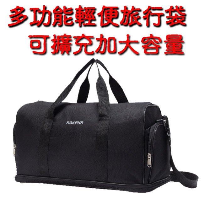 《葳爾登》台灣製AOKANA超輕側背包旅行袋【可加大】購物袋登機箱運動背包03015黑