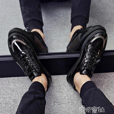男士休閒輕便男鞋學生鏡面皮鞋運動潮流黑色男鞋子