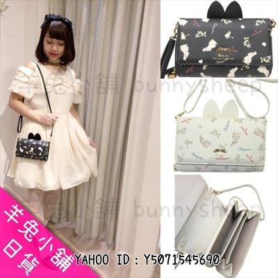 【日本Daisy rico可愛兔兔長夾包斜背包】A41134 羊兔小舖 日貨 日本代購 皮夾 皮包 護照夾