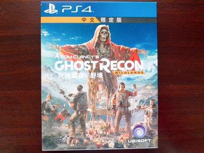 PS4 火線獵殺 野境 中文版 限定版