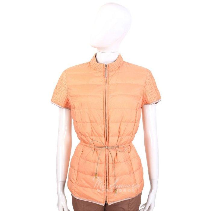 米蘭廣場 FABIANA FILIPPI 粉橘色抽繩設計羽絨小外套 1420114-39