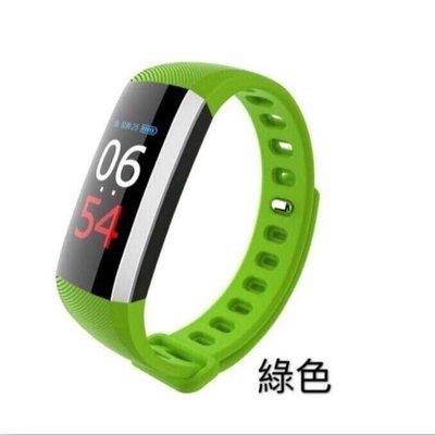 【現貨綠色】新款彩屏 智能手環 智慧穿戴 運動手錶 帶心率  睡眠監測 計步防水 多功能