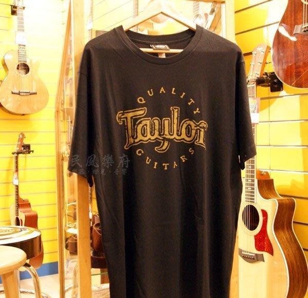 《民風樂府》美國 TAYLOR T-Shirt 泰勒吉他 原廠 T恤