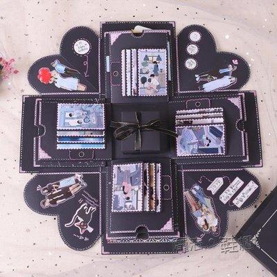 驚喜爆炸盒子相冊diy手工創意告白男生生日走心圣誕禮物  igo