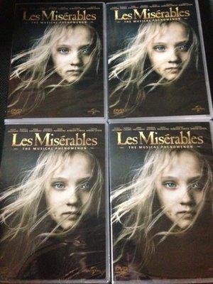 (全新未拆封)悲慘世界 Les Miserable DVD(傳訊公司貨)