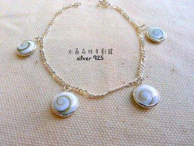 *☆~ 水晶森林手創館~*☆~925純銀手鍊~海洋風 珍珠貝純銀 手鍊~silver 925