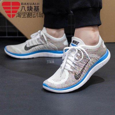 Fly Sneaker體育運動裝備NIKE耐克女鞋2020秋款FREE 4.0赤足輕便透氣運動跑步鞋631050-104