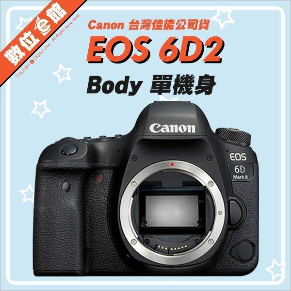 【私訊有優惠【佳能台灣公司貨【8月登錄禮】Canon EOS 6D Mark II 二代 2代 6D2 BODY 機身