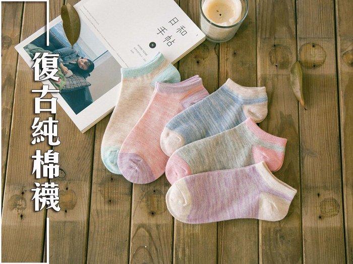 夏季 韓版 簡約 防臭 吸汗 純棉 襪子【GO10】