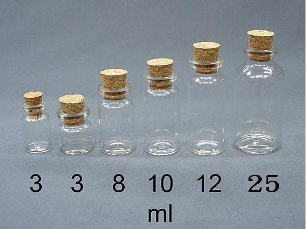 DP社【B10】低價批發『瓶瓶罐罐』MIT玻璃軟木塞瓶精油瓶星沙瓶玻璃瓶許願瓶香水瓶造型瓶