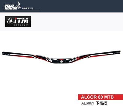 【飛輪單車】ITM ALCOR 80 MTB 登山車鋁合金下坡車手把 車手把(31.8*680L)[35201219]