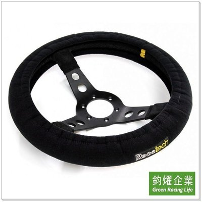 Racetech Steering Wheel Cover 方向盤保護套