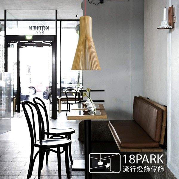 【18Park 】 人文自然 Culture wood [ 文化木吊燈-長型25cm ]
