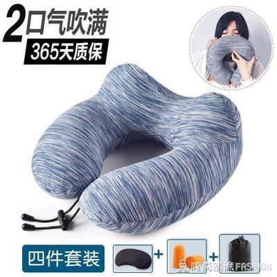 ZIHOPE 充氣U型枕吹氣旅行枕坐車護頸枕脖子U形枕頭頸部靠枕飛機便攜大人ZI812