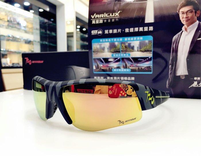 720 armour FORM B335B3-7 霧黑迷彩運動太陽眼鏡 茶金鍍膜 可配度數 適合各項運動