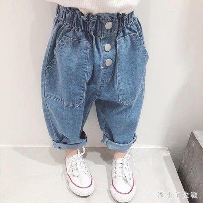 兒童秋裝 女童牛仔褲韓版洋氣新款寶寶百搭長褲子 df2891