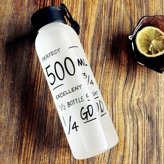 禧禧雜貨店-創意潮流情侶杯女磨砂隨手杯子學生便攜可愛水杯一對韓國清新塑料#新款