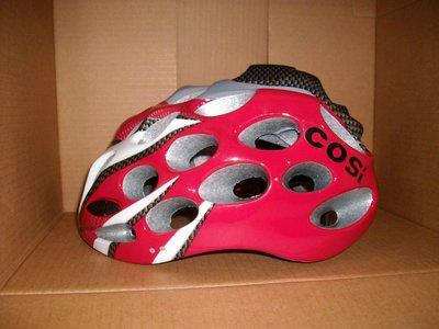 超酷蜂巢式自行車安全帽(公路車環義環法破風手)紅白碳款同Catlike.GIRO.OGK.LAS.KASK.POC