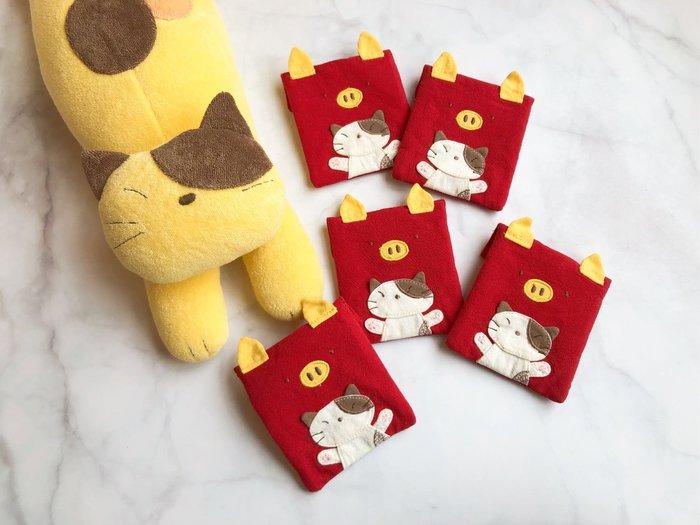 日本卡拉貓~gon醬迎福氣豬小紅包袋