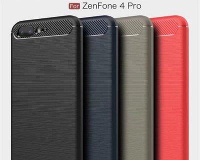 華碩 ZenFone4 Pro (ZS551KL) 保護殼 保護套 手機殼 手機套